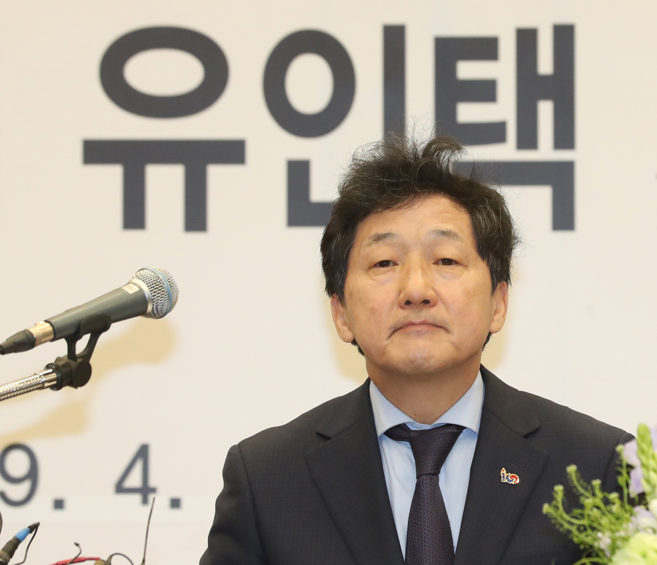 Yoo In-taek, head of the Seoul Arts Center, speaks during a press conference Tuesday. (Yonhap)