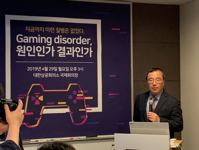 Lee Kyung-min, president of Game Science Forum, gives a presentation in Seoul on Monday. (Kim Arin/The Korea Herald)