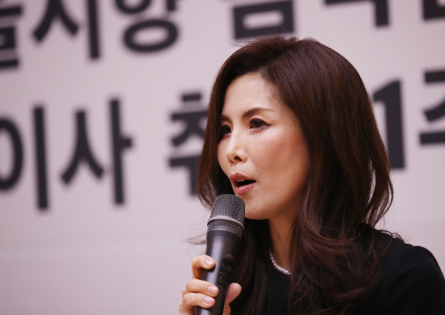 Seoul Philharmonic Orchestra CEO Kang Eun-kyung speaks during a press conference at Sejong Center for the Performing Arts in Seoul on Wednesday. (Yonhap)
