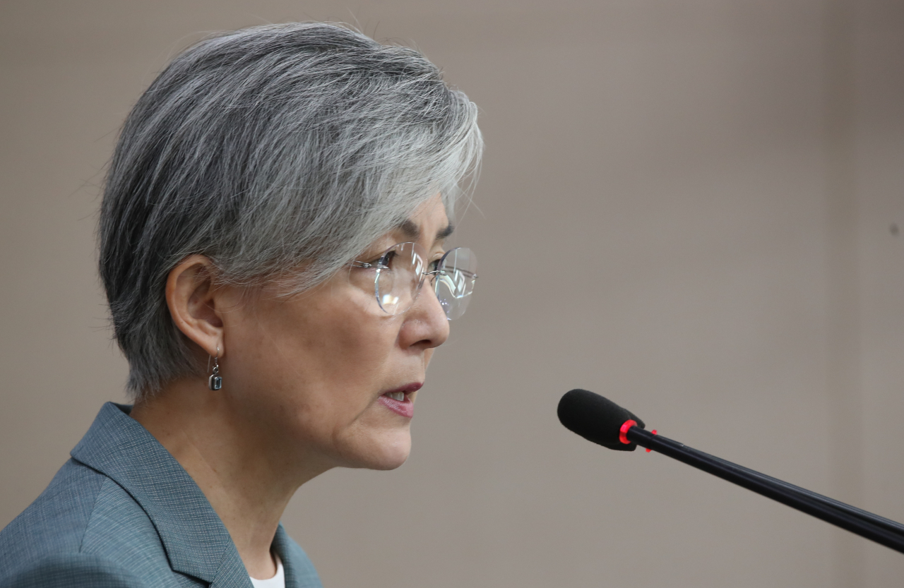 Minister of Foreign Affairs Kang Kyung-wha speaks during the press conference held in Seoul on Thursday. Yonhap