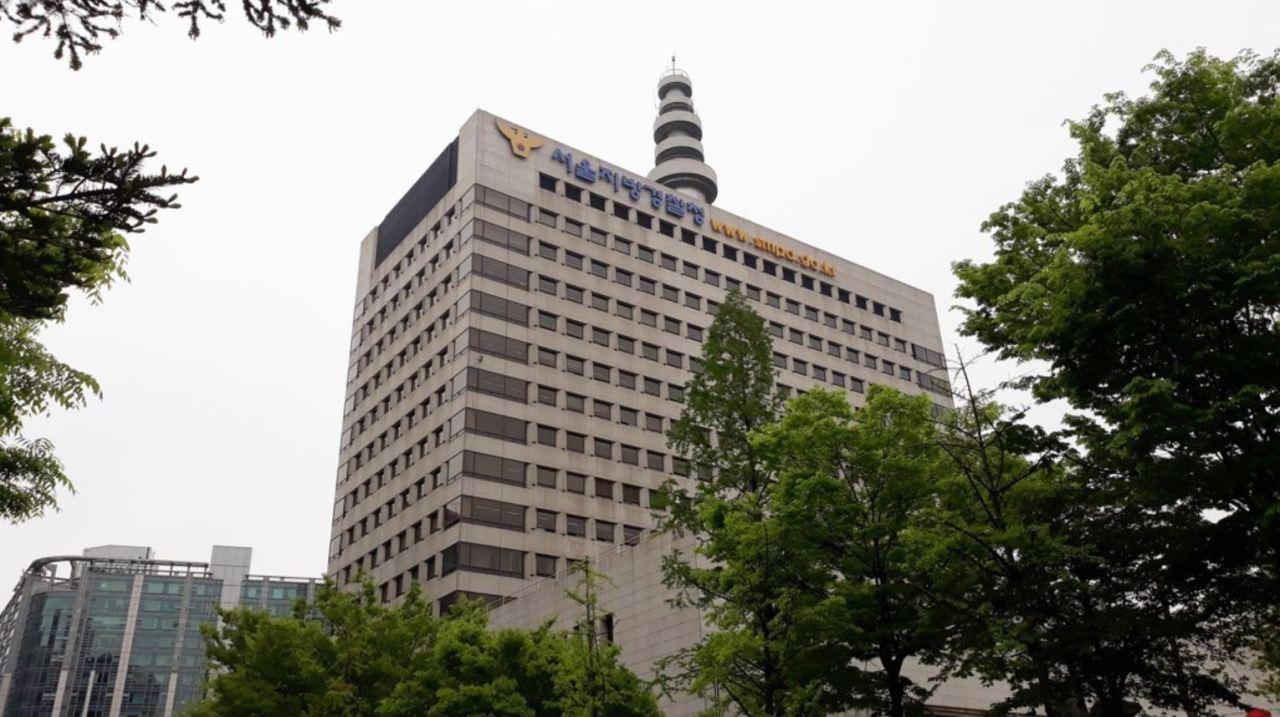 Seoul Metropolitan Police Agency in Jongno-gu, Seoul (Yonhap)