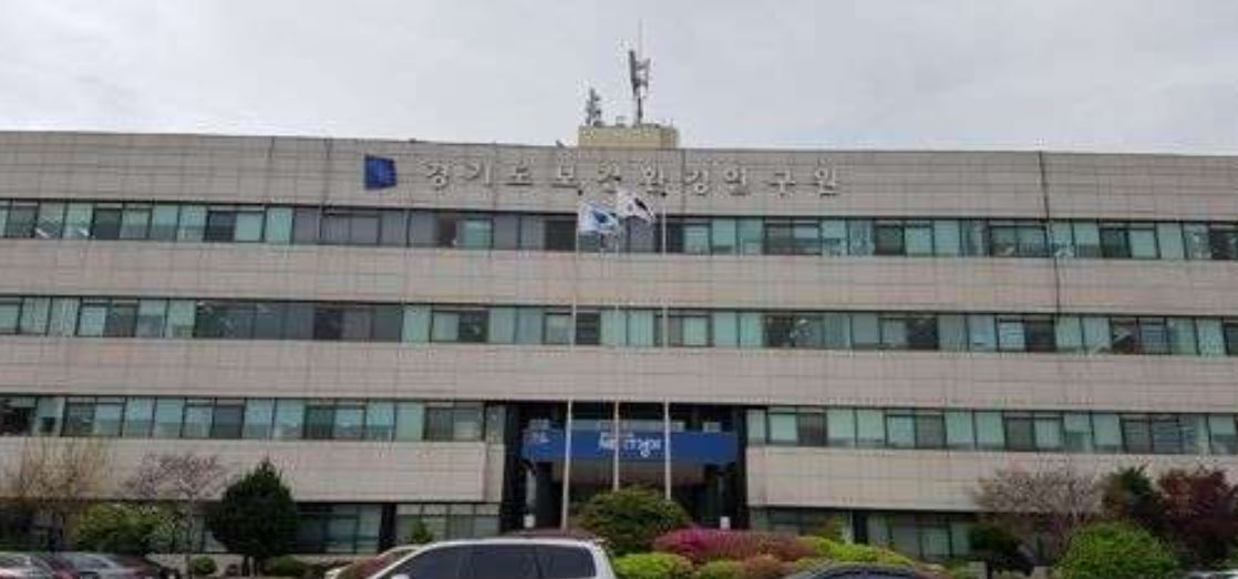 Gyeonggi Health and Environment Research Institute (Yonhap)