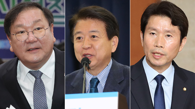 From left: Rep. Kim Tae-nyeon, Rep. Noh Woong-rae, and Rep. Lee In-young running for floor leader of the ruling Democratic Party. (Yonhap)