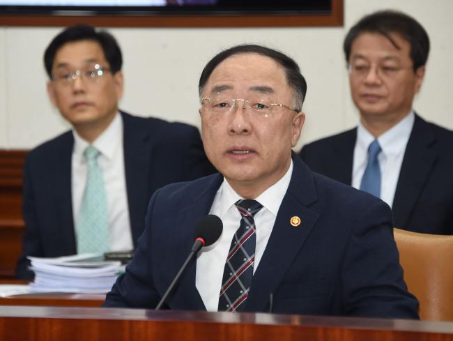 Deputy Prime Minister and Finance Minister Hong Nam-ki (Ministry of Economy and Finance)