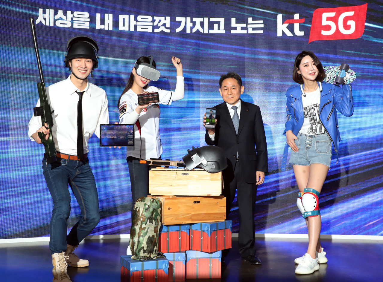 KT holds a event to celebrate its 5G commercial rollout. Yonhap