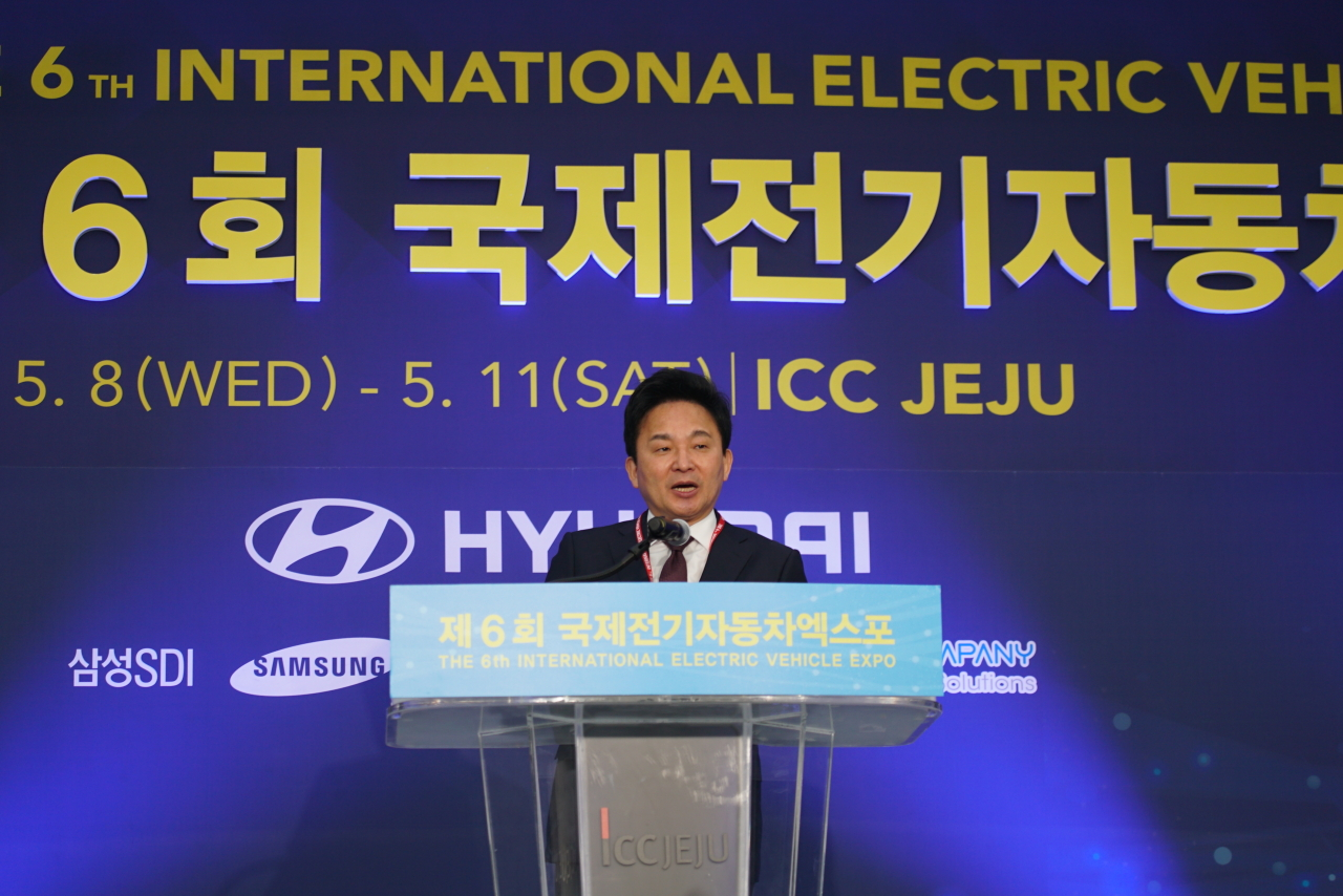 Jeju Governor Won Hee-ryong speaks at the opening ceremony for the sixth International Electric Vehicle Expo held at Jeju International Convention Center in Seogwipo-si, Jeju Island, Wednesday. (Lim Jeong-yeo/The Korea Herald)