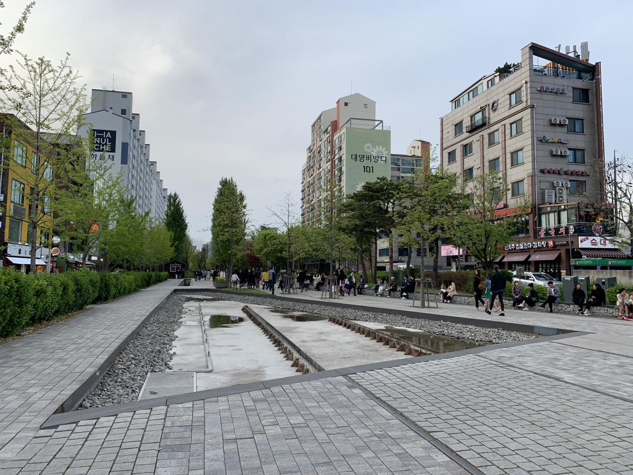 Gyeungui Line Forest Park (Kim Arin/The Korea Herald)