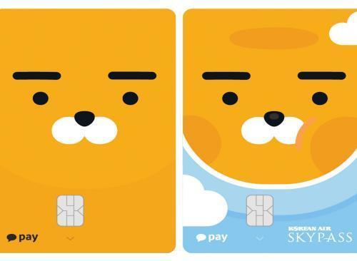 Kakao Pay Card
