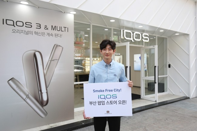 Philip Morris Korea opens its first pop-up shop in Seomyeon, Busan. (Philip Morris Korea)