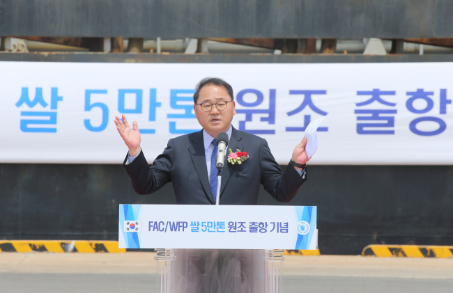 Kim Jong-hoon, deputy minister of the Agriculture Ministry speaks at a ceremonial event held in Mokpo. (MAFRA)