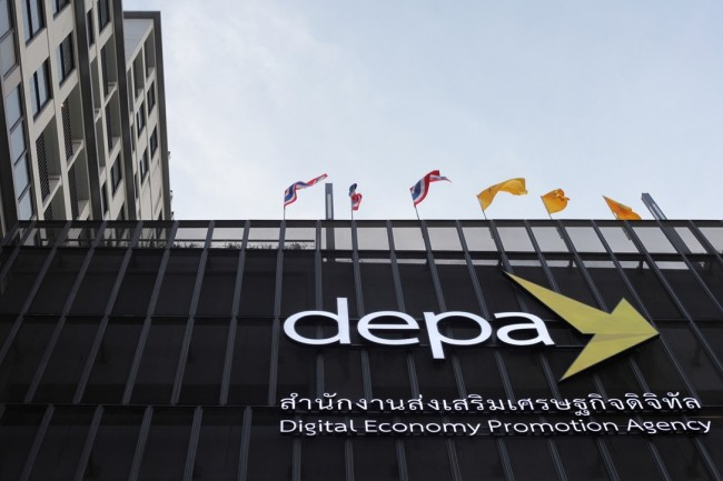 Headquarters of the Digital Economy Promotion Agency in Bangkok, Thailand. / Park Ga-young