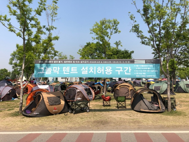 (Ock Hyun-ju/The Korea Herald)