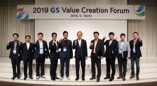 (GS Group)