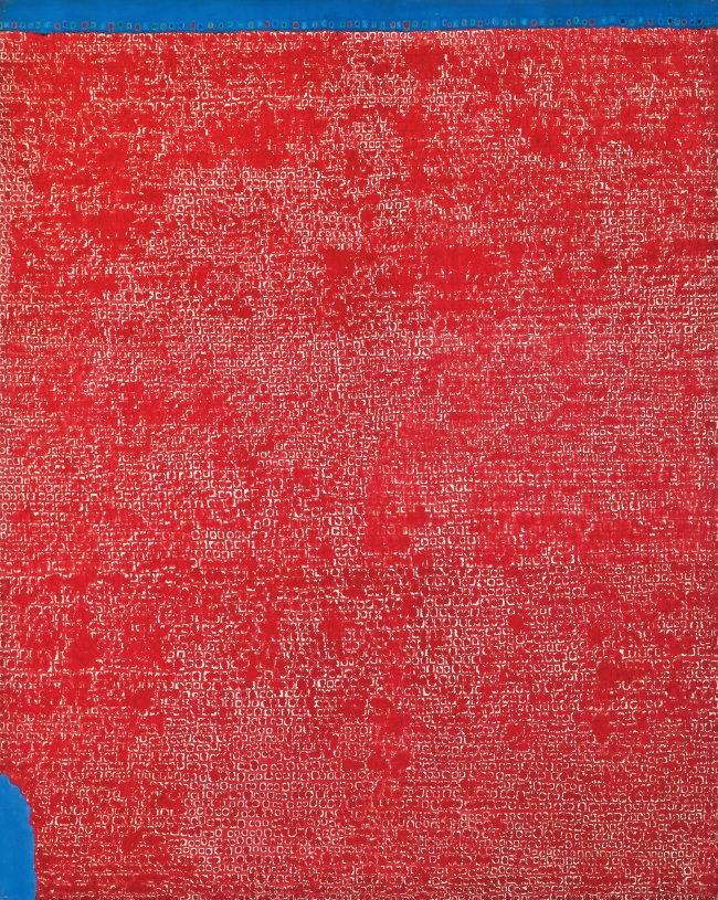 Korea's most expensive artist Kim Whan-ki's 1971 red-dot painting is expected to see good demand at Seoul Auction's 29th Hong Kong sale on May 26.