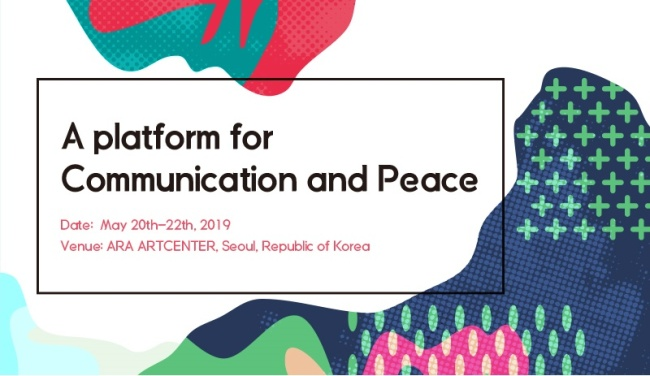 "Poster image for ""A Platform for Communication and Peace"""