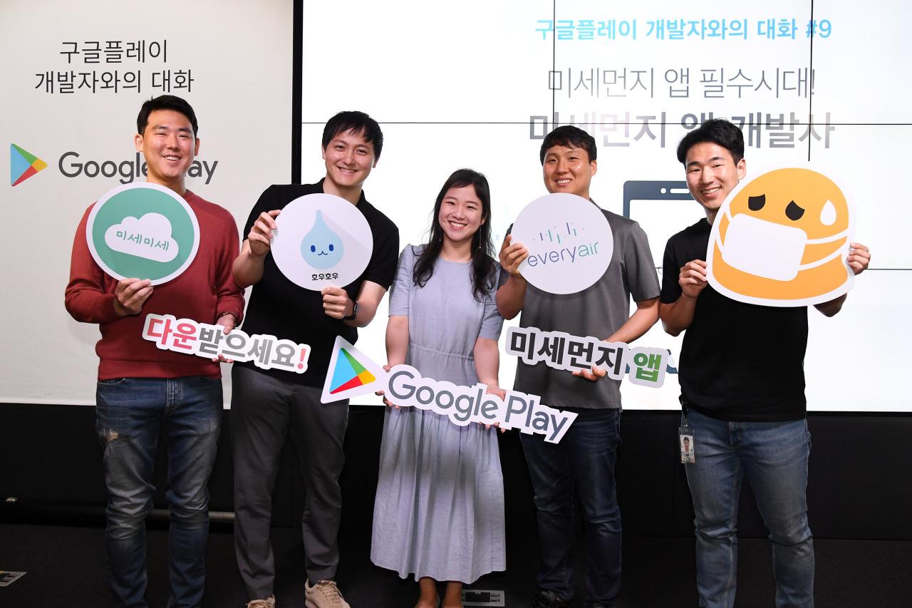 Google Korea.