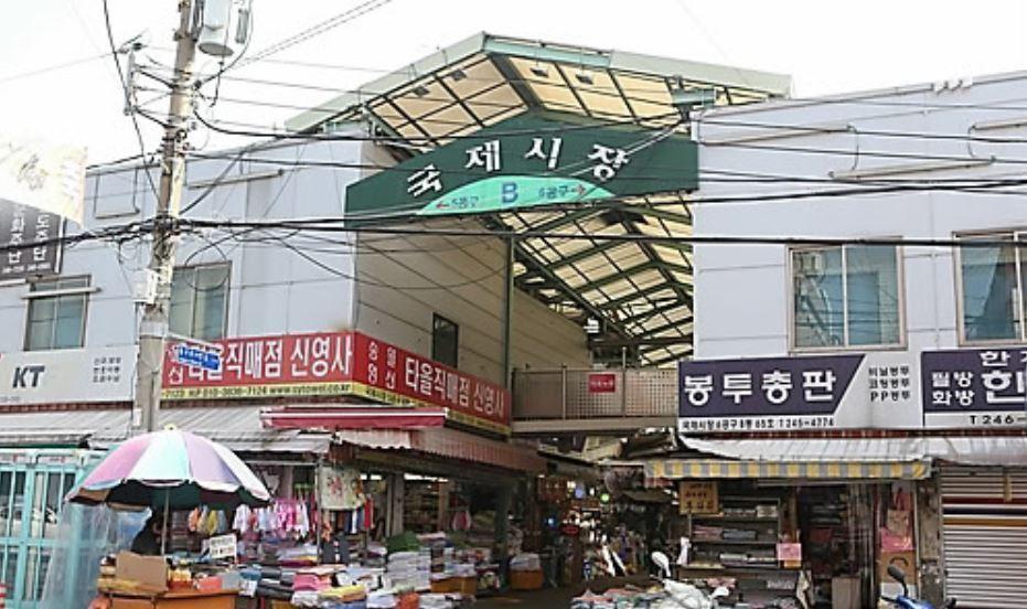 Gukje Market in Jung-gu, Busan (Yonhap)