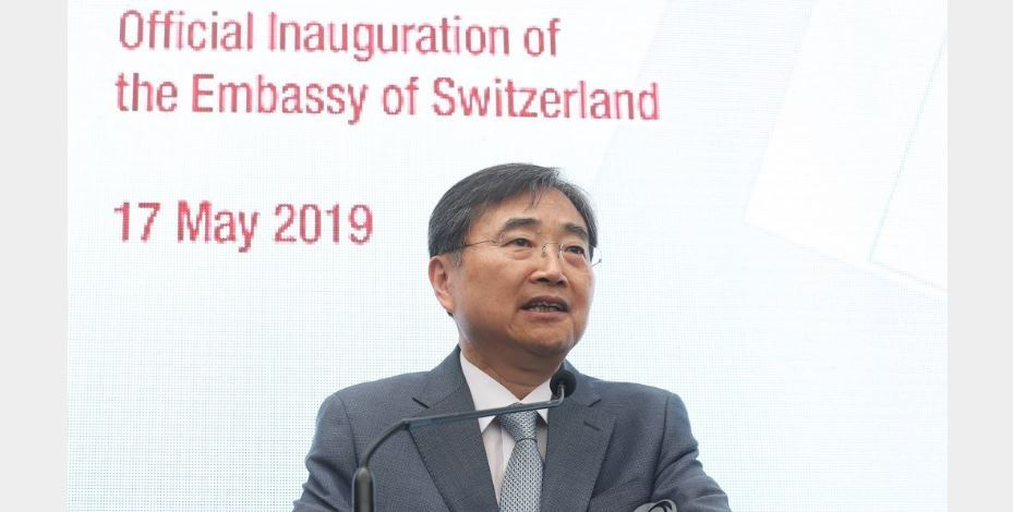 Vice Foreign Minister Cho Hyun speaks during a ceremony marking the opening of the new Swiss embassy building in Seoul on May 17, 2019. (Yonhap)