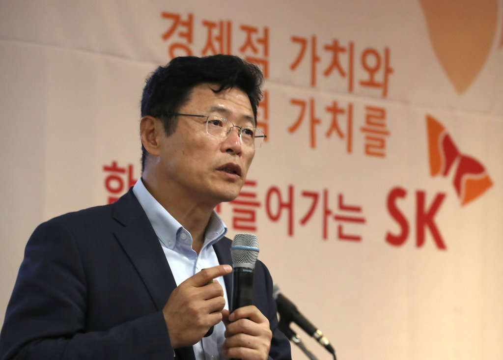 Lee Hyung-hee, who leads the social value committee at SK Group, says during a press conference Tuesday