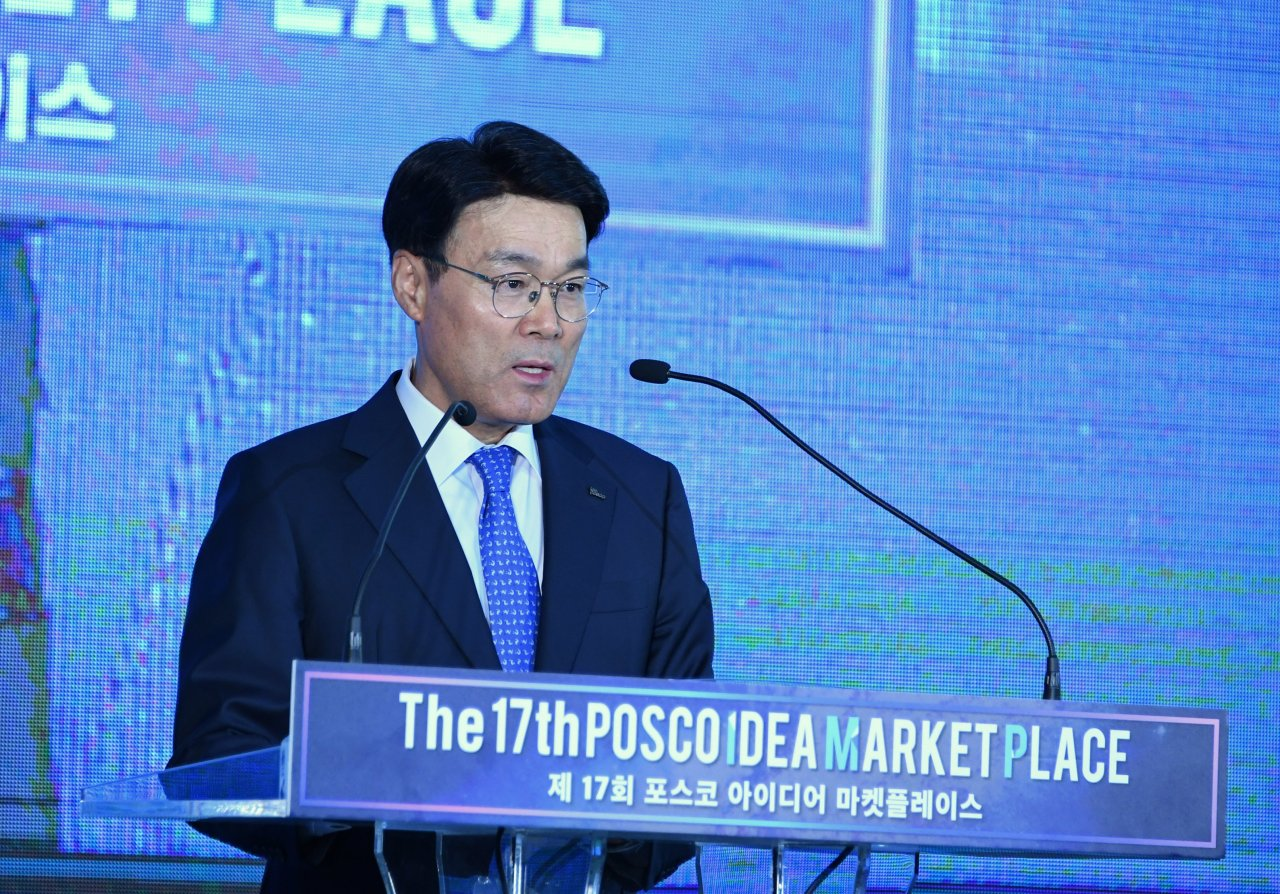 Posco CEO Choi Jeong-woo (Posco)