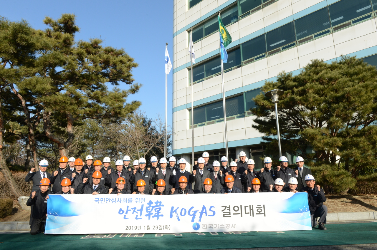 Kogas employees hold a campaign for workplace safety on Jan. 29 at its headquarters in Daegu. (Kogas)
