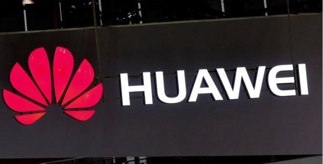 Huawei logo (Yonhap)