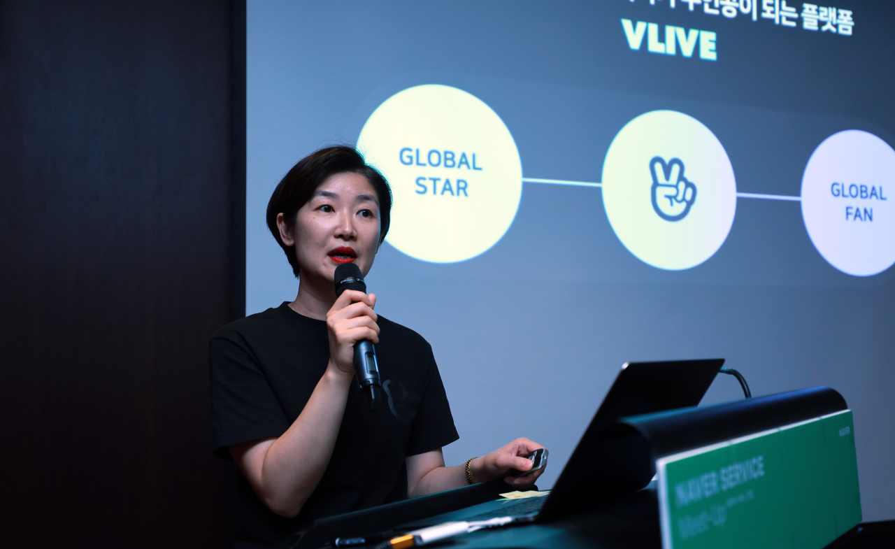 Naver V Live's chief Park Sun-young. Naver
