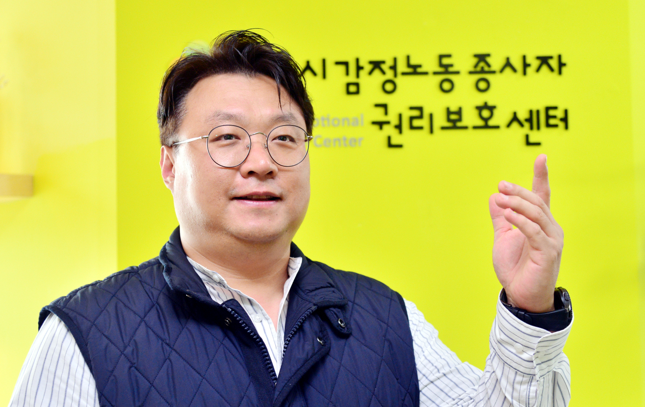 Seoul Emotional Labor Center CEO Lee Jung-hoon (Park Hyun-koo/The Korea Herald)