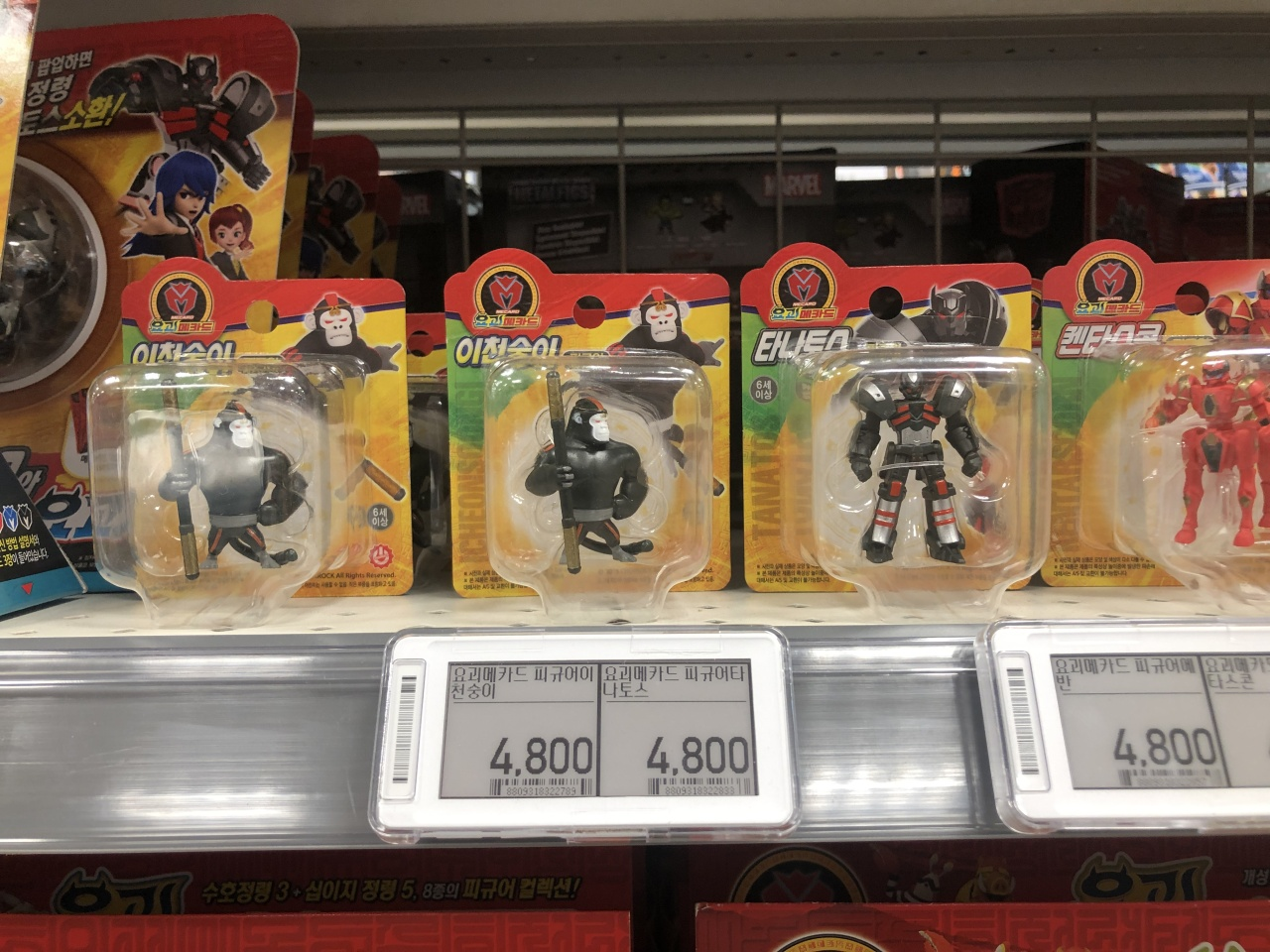 Sonokong's hit toy series Turning Mecard displayed at a discount chain store in Seoul. (Kim Da-sol/The Korea Herald)
