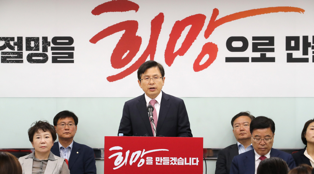 Liberty Korea Party Chairman Hwang Kyo-ahn introduces a plan to launch a committee on economic development by the end of this month during a press conference Monday at the party's headquarters in Yeouido, western Seoul. (Yonhap)