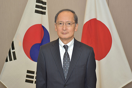 Ambassador Yasumasa Nakamine (Japanese Embassy)