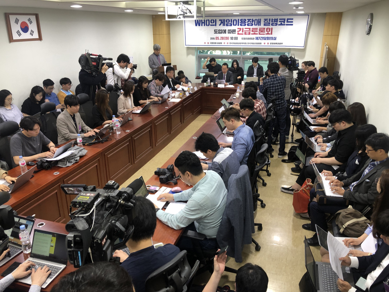 Participants attend an emergency panel discussion at National Assembly on Tuesday to oppose the World Health Organization's labeling of game addiction as a disorder. (Lim Jeong-yeo/The Korea Herald)