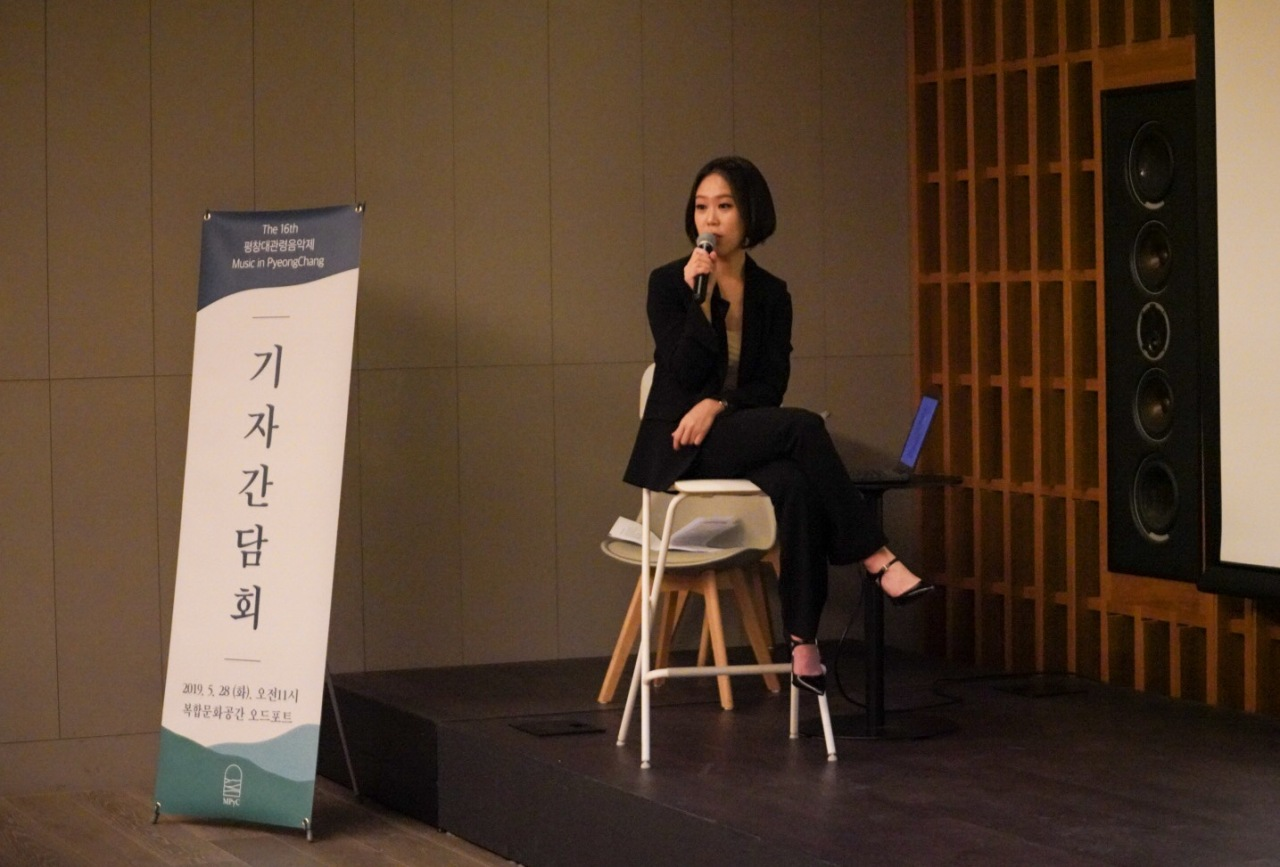 Pianist Son Yeol-eum speaks during a press conference at culture complex Ode Port in southern Seoul on Tuesday. (MPyC)