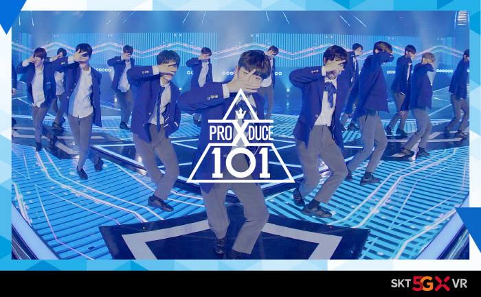 "Up-and-coming K-pop stars compete on ""Produce X 101"" on SKT's 5G-based streaming service. SKT"
