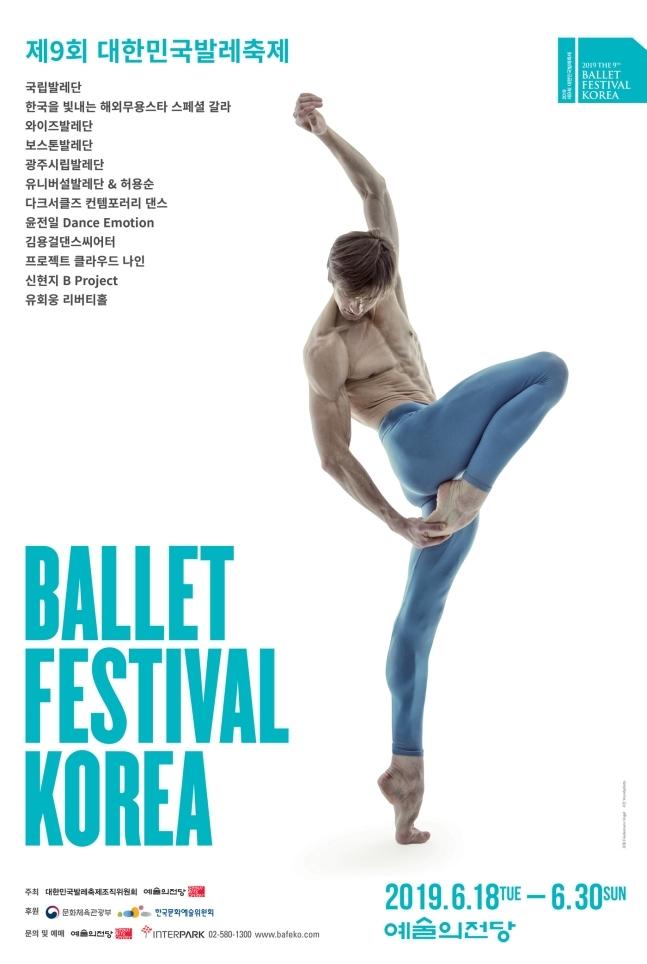 Poster image for the ninth Ballet Festival Korea (Seoul Arts Center)