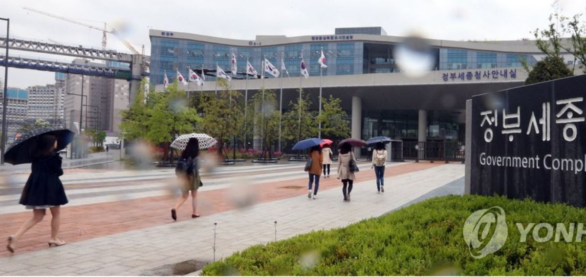 The Government Complex Sejong in Eojin-dong, Sejong (Yonhap)