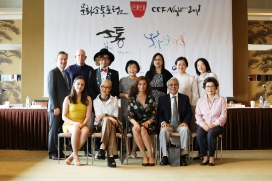 Delegates representing 10 countries pose at the 2018 Culture Communication Forum organized by the Corea Image Communication Institute at the Grand Hyatt Seoul in this file photo. (CICI)