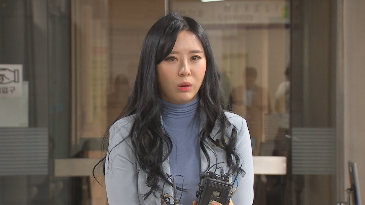 Yoon Ji-oh is facing a lawsuit from people who helped fund her protection, according to law firm Law & Us Wednesday. (Yonhap)