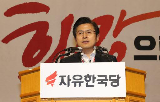 LKP leader Hwang Kyo-ahn (Yonhap)