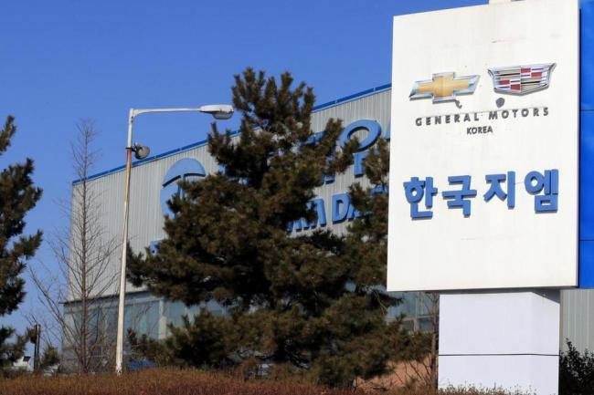 GM Korea's assembly plant in Gunsan, North Jeolla Province (Yonhap)