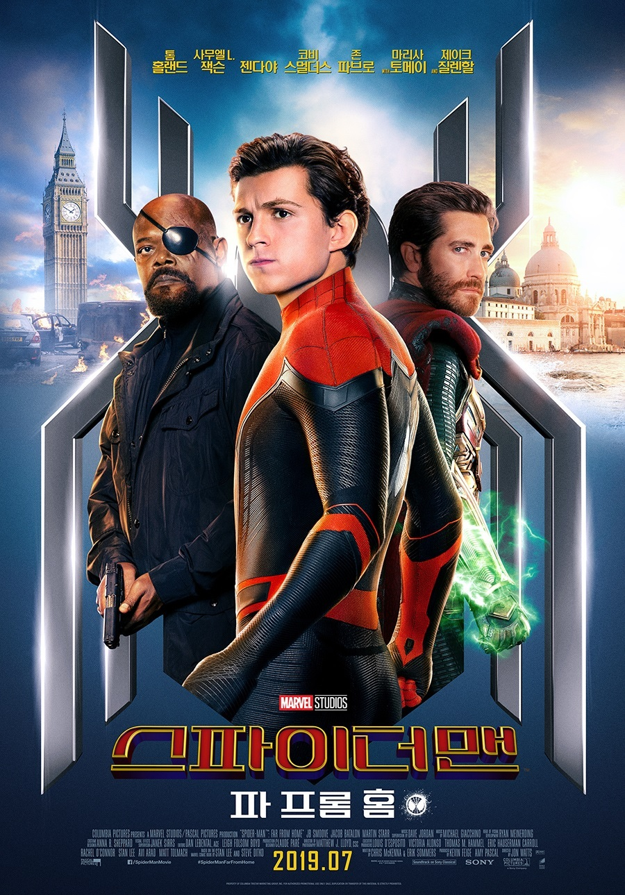 "A Korean poster for ""Spider-Man: Far From Home"" (Sony Pictures)"