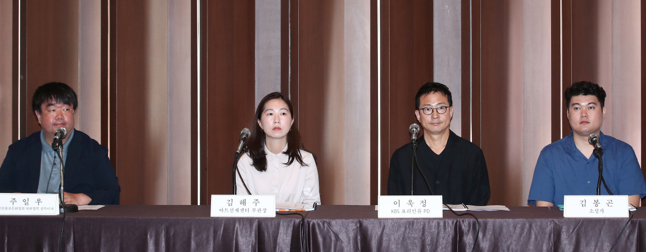 Organizers of Seoul International Book Fair 2019 speak during a press conference Monday at the Korea Press Center in central Seoul. (Yonhap)