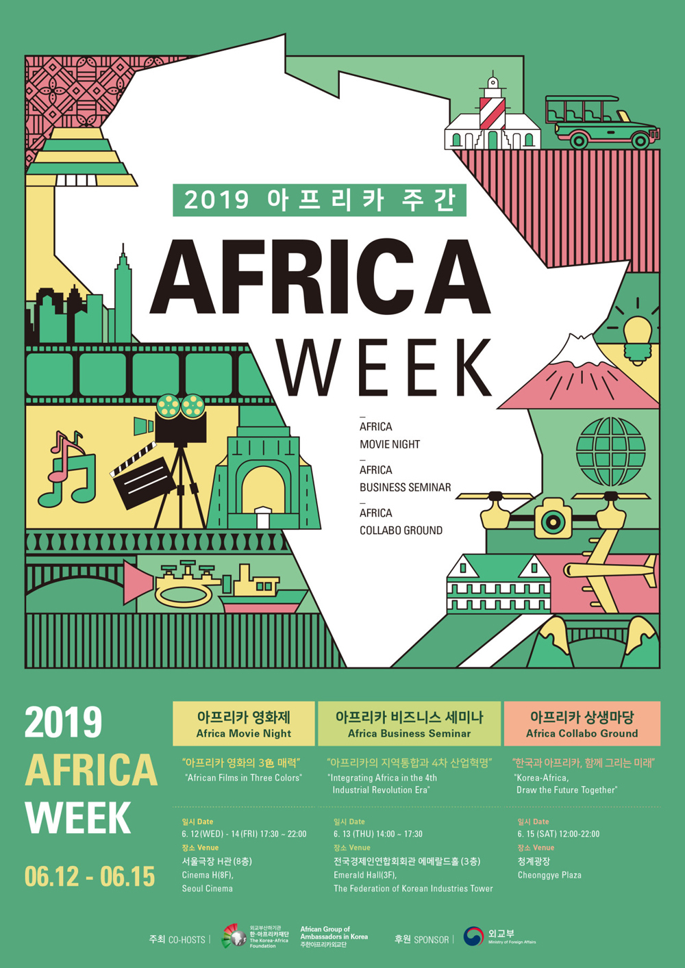 2019 Africa Week (Embassy of Egypt)