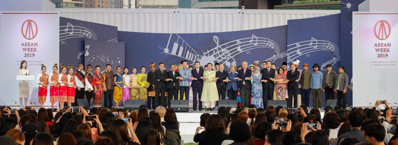 (The ASEAN-Korea Center)