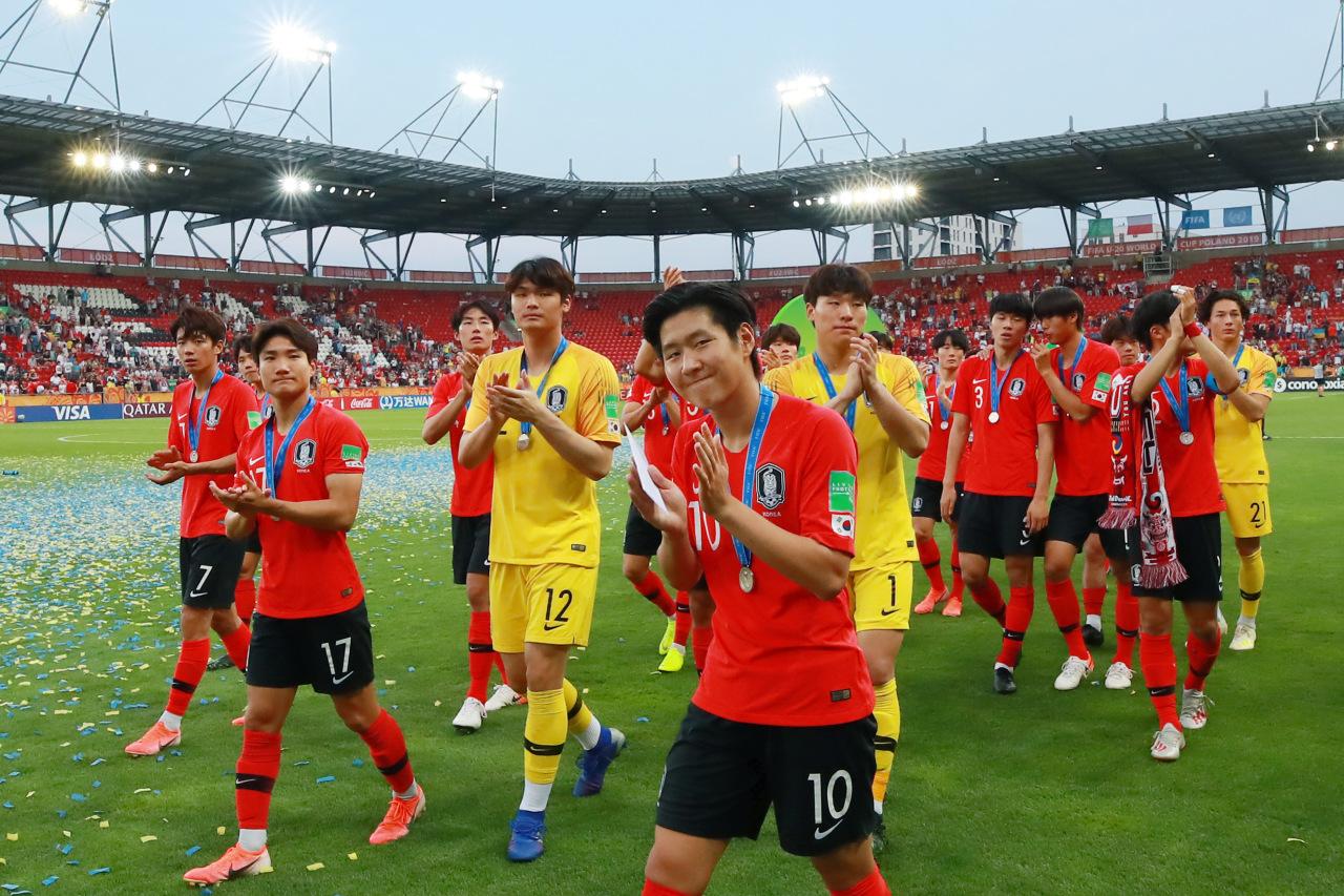 South Korean U20 team (Yonhap)
