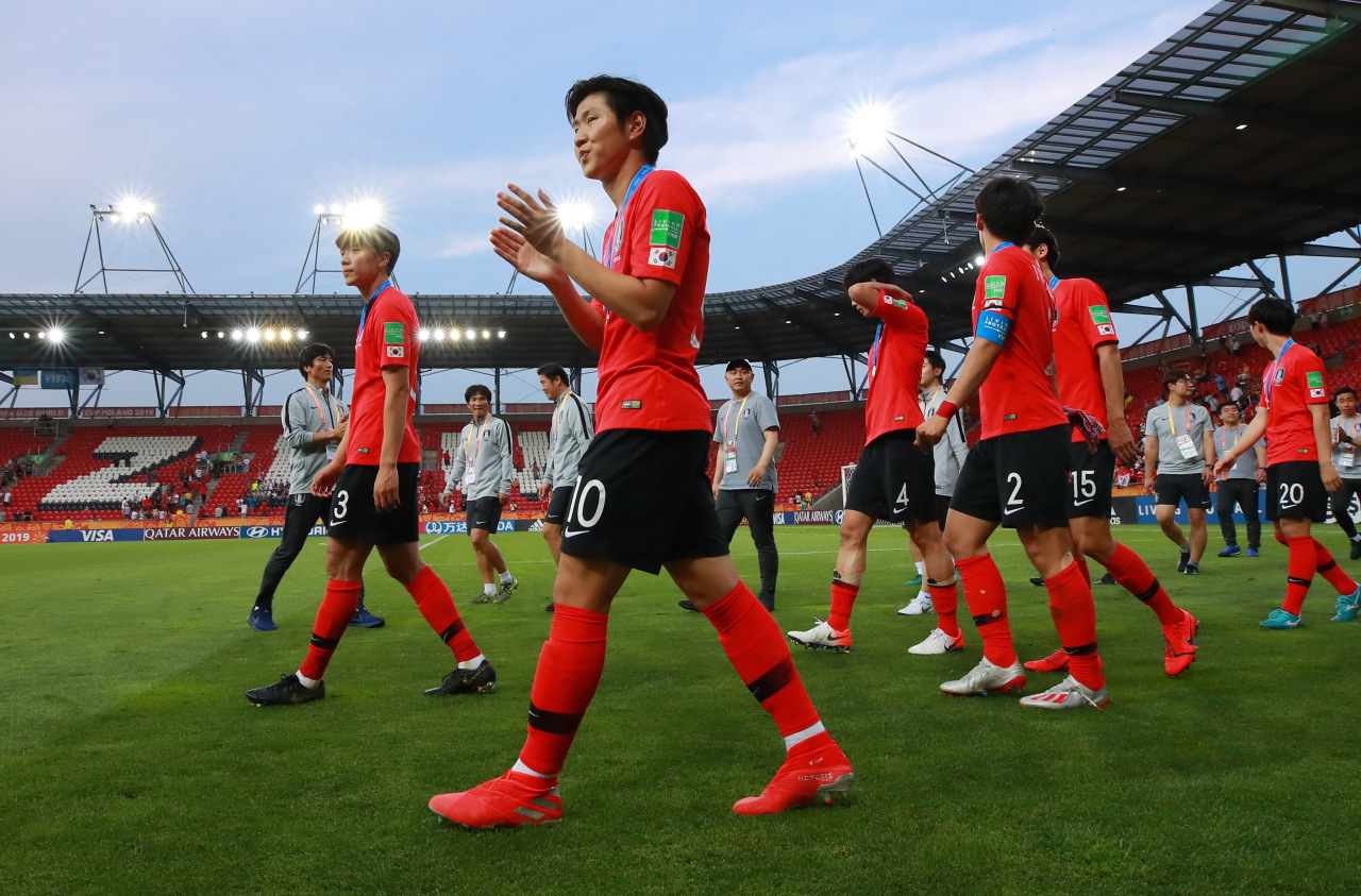 South Korean U20 team (Yonhap)