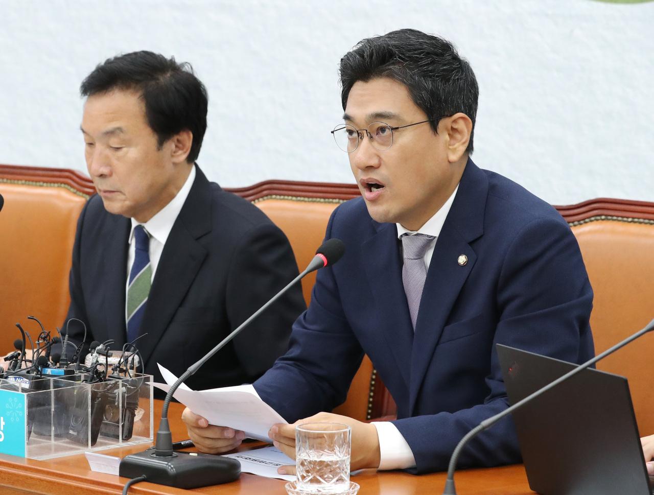 Bareunmirae Party floor leader Oh Shin-hwan (Yonhap)