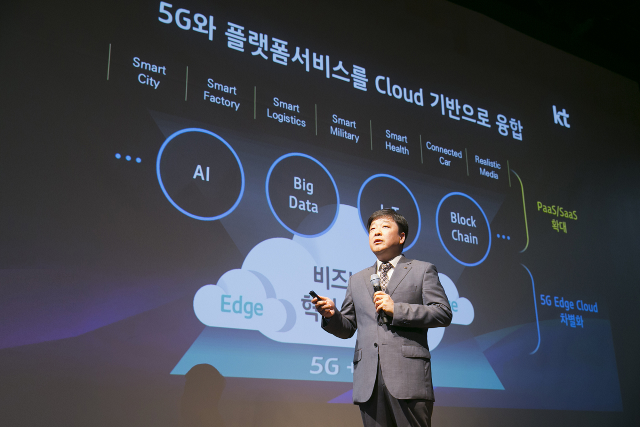 KT Senior Vice President Lee Kang-soo presents on the cloud business during a press conference at KT's headquarters in central Seoul on Tuesday. KT