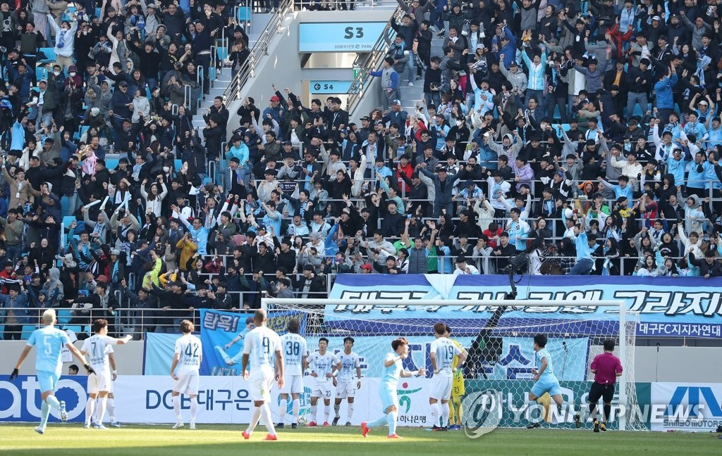 This file photo from March 17, 2019, shows fans attending a K League 1 match between home team Daegu FC and Ulsan Hyundai FC at DGB Daegu Bank Park in Daegu, 300 kilometers southeast of Seoul. (Yonhap)