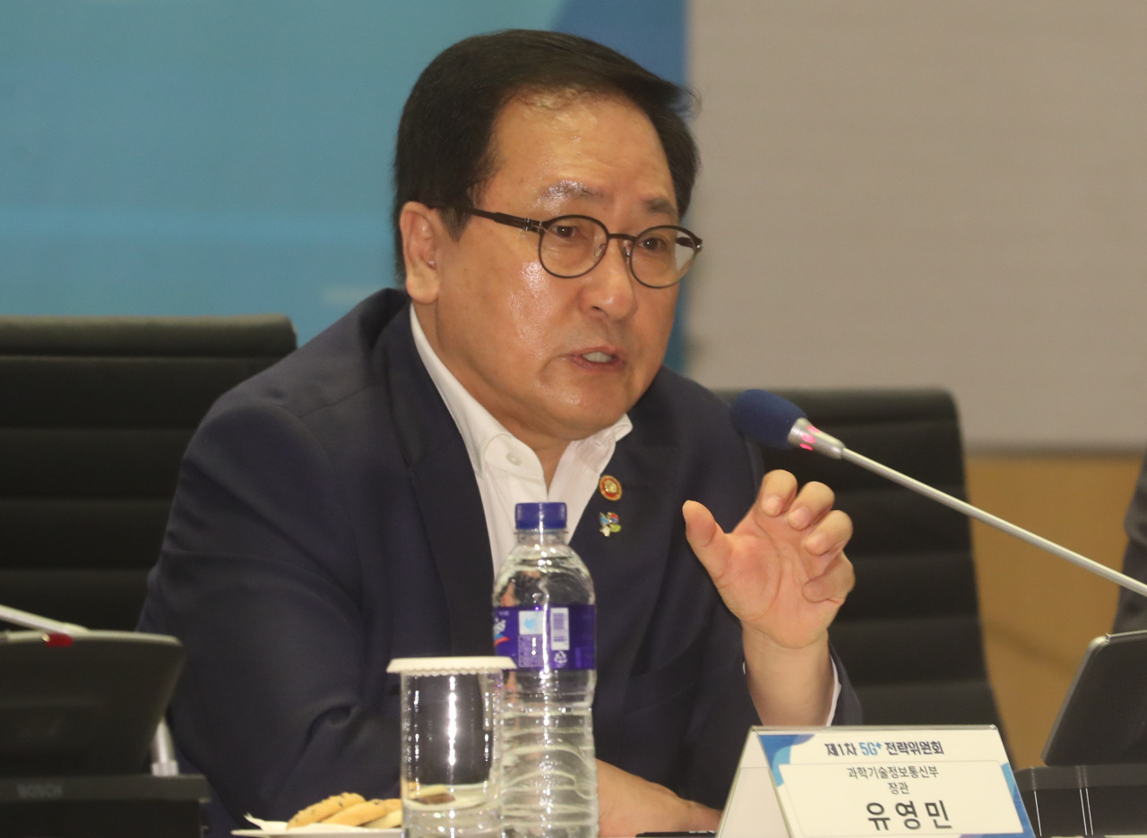 Science and ICT Minister Yoo Young-min. (Yonhap)